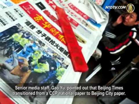Beijing Weekly Shut Down, CCP Denies It
