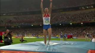 Andrey Silnov Beijing 2008 Summer Olympic Games