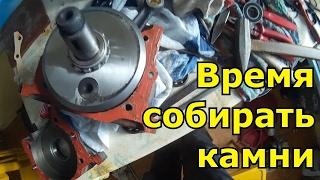 ДТ-75. Сборка пускового двигателя ПД-10. Часть 1