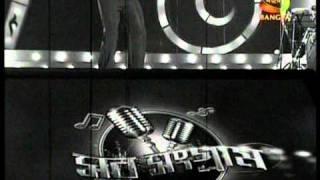 Video gourab sarkar sings ebar mole suto hobo in mahua bangla sur sangram download MP3, 3GP, MP4, WEBM, AVI, FLV Oktober 2018