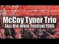 McCoy Tyner Trio plus Freddie Hubbard & Joe Henderson - Inner Glimpse (fragm.)