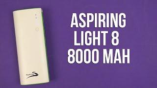 Розпакування Aspiring Light 8 8000 mAh White-Green