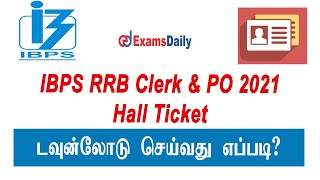 How to Download IBPS RRB Admit Card 2021 in Tamil   Clerk & Po HallTicket 2021 Download  IBPS 2021