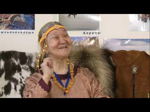 Урок №7. Тема «Песня «Вэԓвыӄэгти» («Воронята»). Педагог Кергитваль Антонина Николаевна.