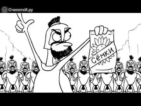 Мультфильм самый смешной мульт в мире обхохочетесь