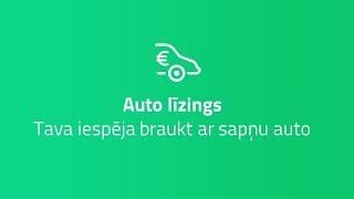 Auto līzings - Tava iespēja braukt ar sapņu auto / NetCredit.lv