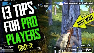 Top 13 Tips for Pro Player - Pubg Mobile | Explained in Hindi | BlackClue Gaming