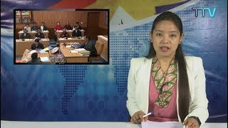 Tibet This Week - 22 March, 2019
