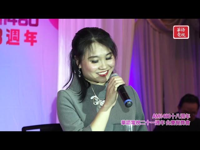 2019 美酒佳餚台慶餐舞會 Part 3