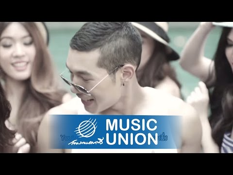 MV You'll Never Be Alone - เทม AF10 (Official MV)