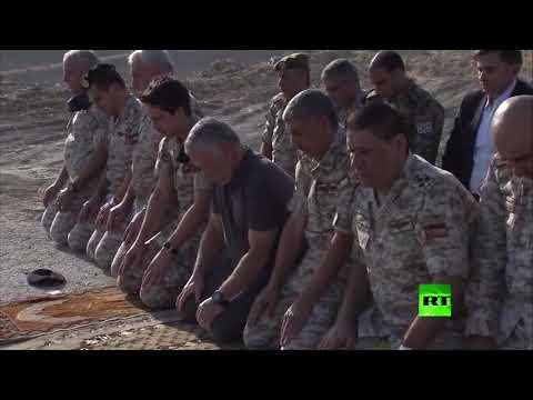 شاهد.. الملك الأردني يؤدي صلاة الظهر في منطقة الباقورة  - نشر قبل 4 ساعة