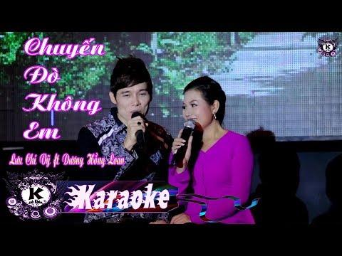 Chuyến Đò Không Em | Karaoke Beat Gốc | Lưu Chí Vỹ ft Dương Hồng Loan