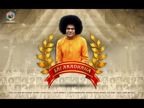 Sri Sathya Sai Aradhana Mahotsavam (Morning Program) from Prasanthi Nilayam - 24 Apr 2018