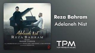 Reza Bahram - Adelaneh Nist ( رضا بهرام - آهنگ عاشقانه عادلانه نیست )