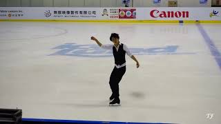 2018 Chinese Taipei National Figure Skating Championship - Special ...