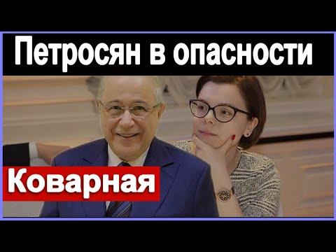 """Близкие Петросяна обеспокоены за его """"ЖИЗНЬ"""" !  Его надо спасать ! Уже очевидно !"""