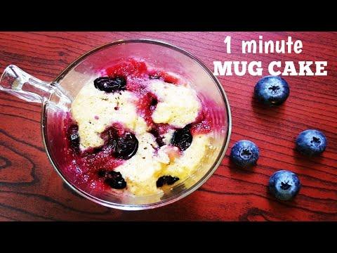 Blueberry Breakfast MUG CAKE   1 MINUTE MICROWAVE MUG CAKE   Whole wheat flour Oatflour MUG CAKE