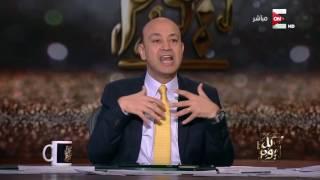 بالفيديو.. عمرو أديب يوجه رسالة قوية للمصريين بالخارج