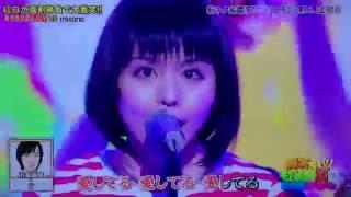 爆笑そっくりものまね紅白にてmisonoさんがものまねした川本真琴さんの...