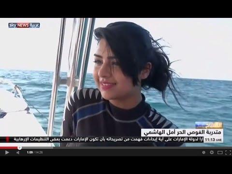 Sky News Arabia - UAE Freediving Team report