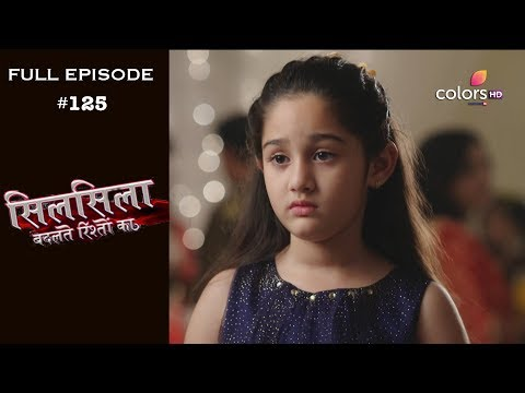Silsila Badalte Rishton Ka - 23rd November 2018 - सिलसिला बदलते रिश्तों का  - Full Episode