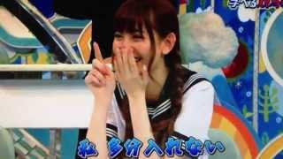 え、私入れないです(笑) 小嶋陽菜  うまズキッ 小嶋陽菜 検索動画 27