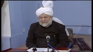 Darsul Qur'an 162 - 29th January 1996 (Surah An-Nisaa - 4)