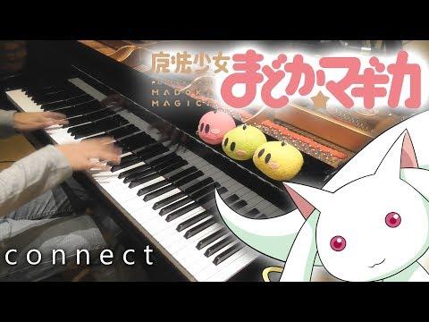 Madoka Magica OP  Connect Grand Piano Edition   【まどマギ】「コネクト」【グランドピアノ版カバー】