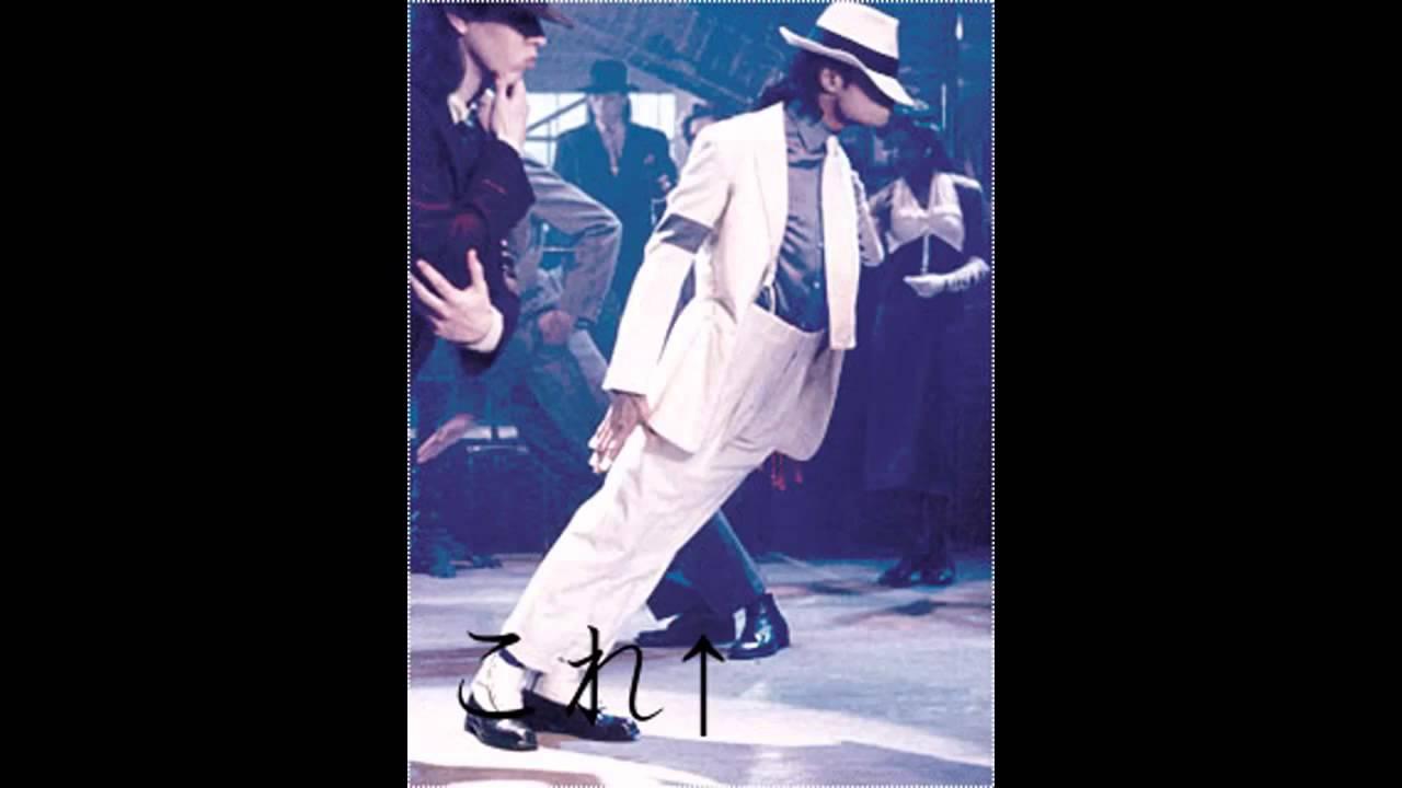 ボンドと靴でゼログラビティやってみたら・・・