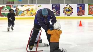 В Конаковском ледовом дворце началось обучение юных хоккеистов
