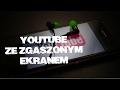 Jak słuchać muzyki z YouTube przy zgaszonym ekranie? [4K]