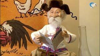 В Детском музейном центре открылась выставка «Сказка за сказкой»