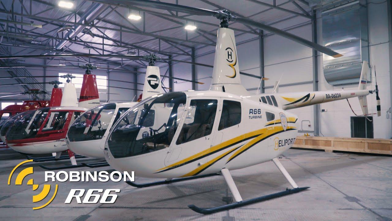 Тест Вертолёта от Давидыча. Robinson-R66 - YouTube