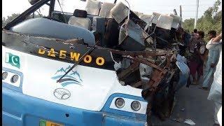 Highway Accident | Mega Fun4U