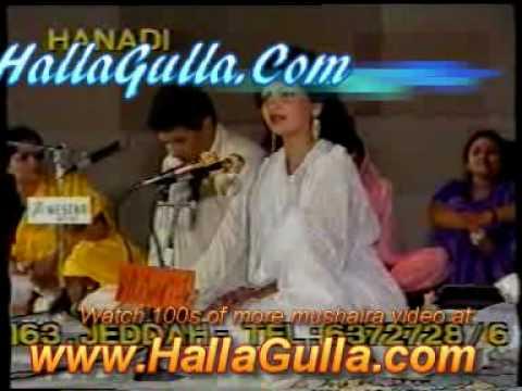 Women Mushaira Tasneed Siddique Video Urdu Poetry Shayari Indian Pakistani Poet