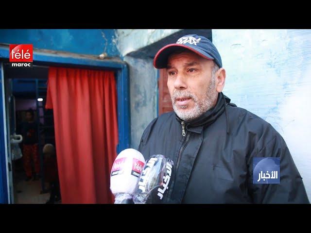 ساكنة دوار ولاد المعزة بالمحمدية تعاني من فيضان مياه الصرف الصحي جراء الأمطار الأخيرة