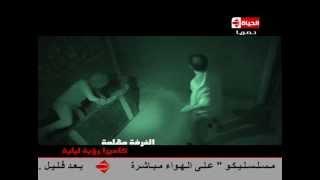Ramez 3nkh Amun - رامز عنخ آمون - الحلقة السادسة عشر - سعد الصغير