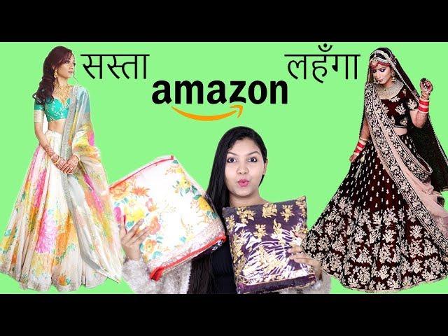 सस्ता Amazon लहँगा Review   Online लहँगा शॉपिंग   Designer Lehenga Online Shopping India Amazon