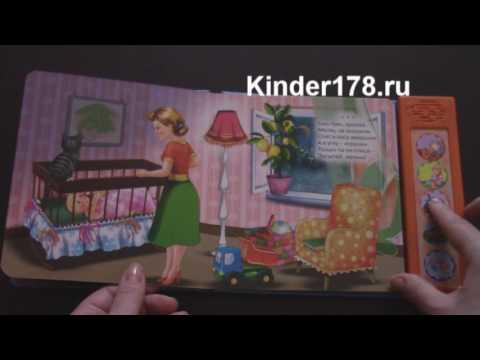 Детские колыбельные песни. :: Все для детей. Детские ресурсы