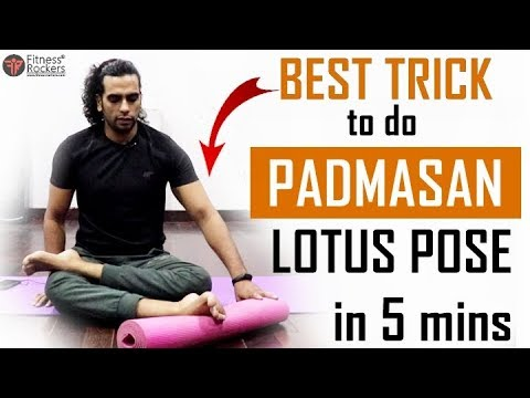 how to do padmasana  lotus pose  best  easy steps to do