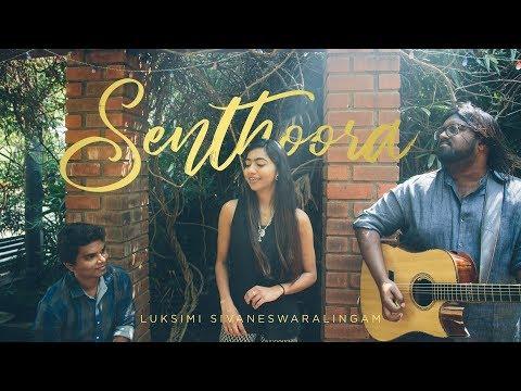Senthoora Unplugged Cover - Luksimi Sivaneswaralingam ft. Keba Jeremiah