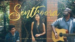 Cover images Senthoora Unplugged Cover - Luksimi Sivaneswaralingam ft. Keba Jeremiah