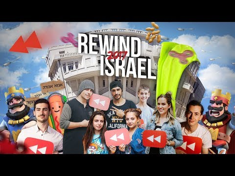 Download Youtube: Rewind 2017 Israel
