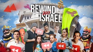 Download youtube to mp3: Rewind 2017 Israel | הדובים