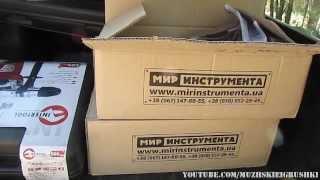 Розпакування інструменту ТМ Intertool.