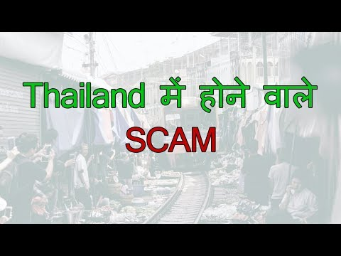 Scams in bangkok and Pattaya  ||  scams with tourist in thailand in hindi | Thailamd scams