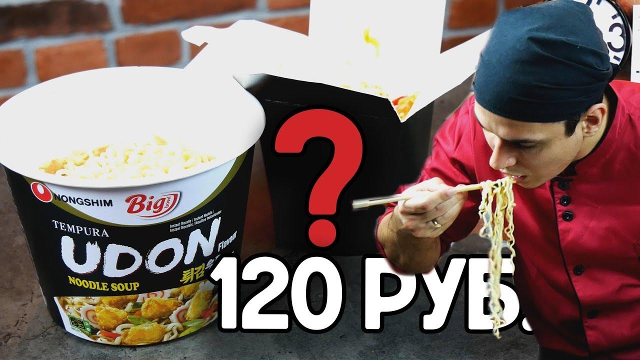 Закажите вкусную курицу в соусе терияки с лапшой удон 400г по низким ценам. Фото и состав всех блюд на сайте. Быстрая доставка китайской еды.