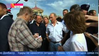 Путин ответил на призывы включить Донбасс в состав России