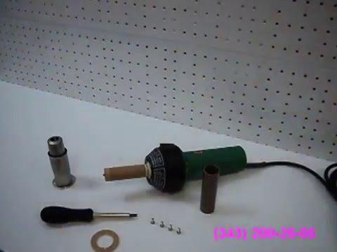 Испаритель состоит из корпуса, нагревательной спирали и фитиля. Фитиль является проводником, и по нему жидкость поступает на нагревательную спираль. Нагревательная спираль, в свою очередь, выполняет функцию нагрева. При подаче напряжения от источника питания, спираль нагревается и.