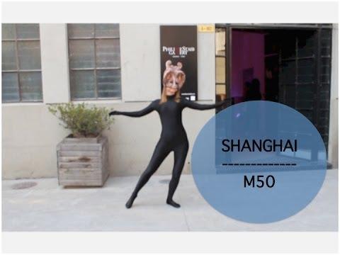 Shanghai M50 Art District